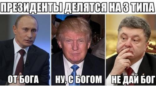Картинки по запросу политический юмор в картинках