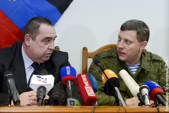 Феодальная раздробленность: Новороссия раскололась по таможенной границе