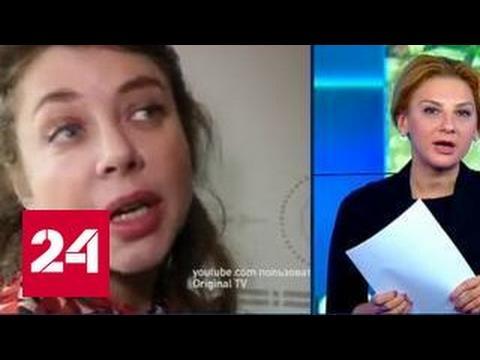 Прокуратура проверит слова Божены Рынской о жертвах катастрофы Ту-154. Её Киргызкий клон