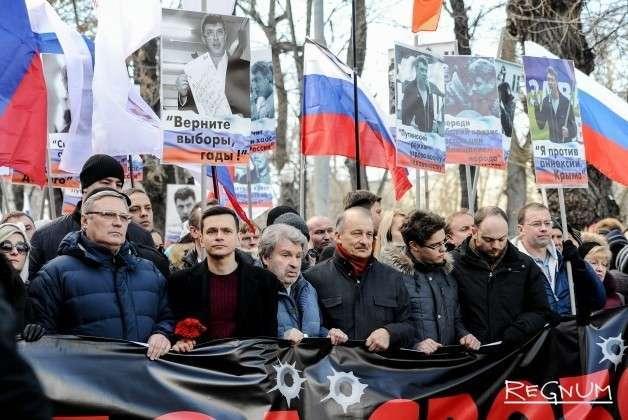 Российские прозападные либералы на шествии памяти Бориса Немцова