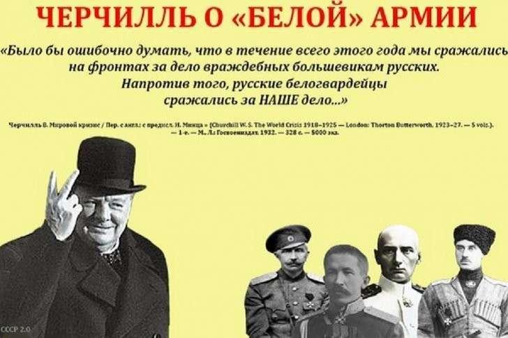 Англичане как менеджеры Гражданской войны в России