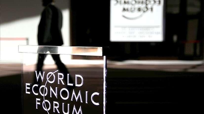 «Реальный переход власти»: прямо сейчас ведутся переговоры о новом мироустройстве - гости Давоса