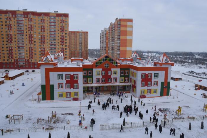 ВКурске открылся новый современный детский сад