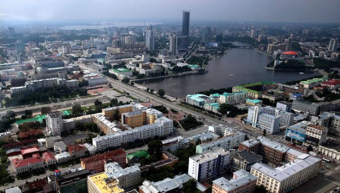 Екатеринбург возглавил рейтинг делового туризма России