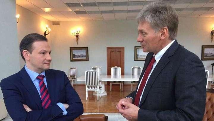 Дмитрий Песков: в США после инаугурации Дональда Трампа наблюдается беспрецедентный раскол