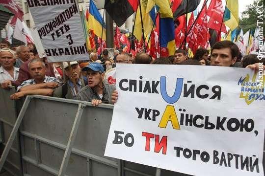 Закон о «лингвистическом геноциде» грозит Украине появлением новых «народных республик»