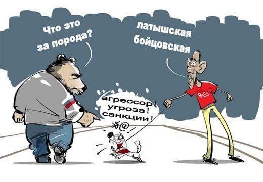 Как правильно бояться Россию? Латвийские эксперты отжигают