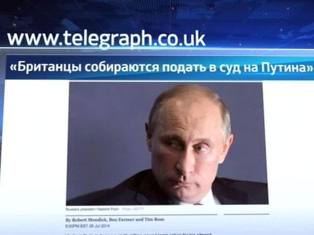 Британские юристы готовятся подать в суд на Путина за сбитый американцами Боинг