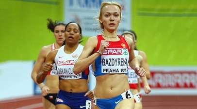 Анастасия Баздырева