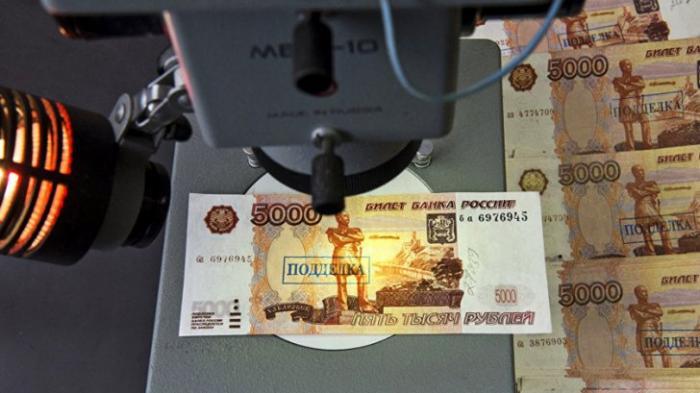 За 2016 год в России оказалось больше фальшивых долларов, чем рублей