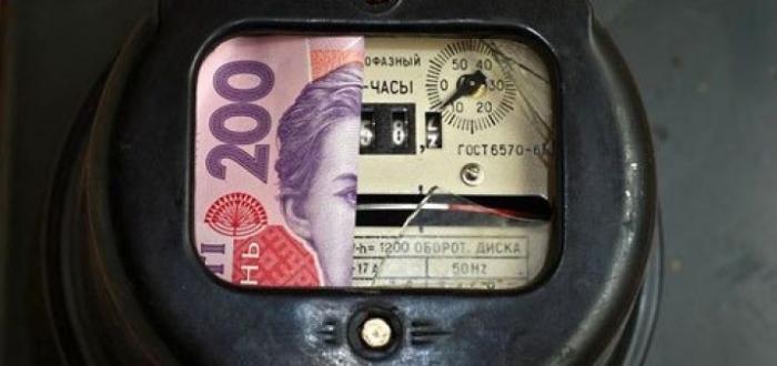 Электричество в Украине на 30-40% дороже чем в ЕС, при том что заработок в 6 раз ниже, СУГС!