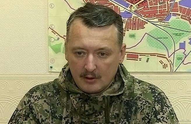 Стрелков приказал ополченцам гуманно обращаться с пленными