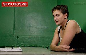 Лётчица Савченко уверена: ополченцы не сбивали малайзийский Боинг