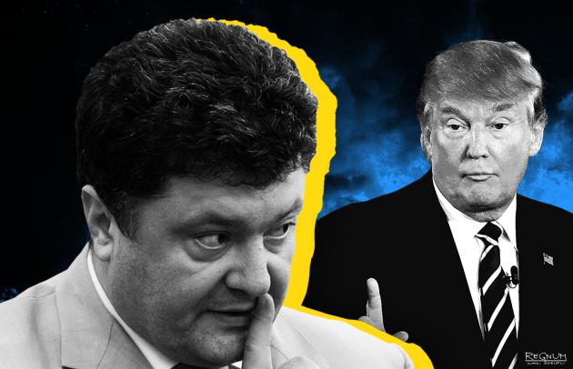 Паника на украинском властном олимпе. Продажа активов в России