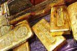 Манипуляции с золотом: последние новости
