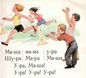 kak izmenilsya bukvar za 50 let 0 7 287x263 custom Как изменилась главная книга первоклассника за 50 лет?