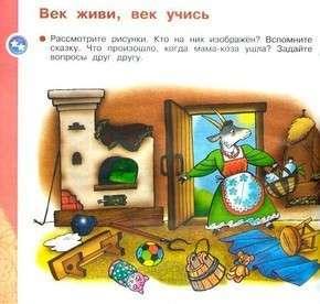 kak izmenilsya bukvar za 50 let 1 2 Как изменилась главная книга первоклассника за 50 лет?