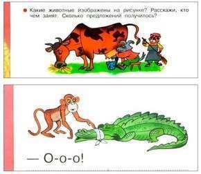kak izmenilsya bukvar za 50 let 1 5 Как изменилась главная книга первоклассника за 50 лет?