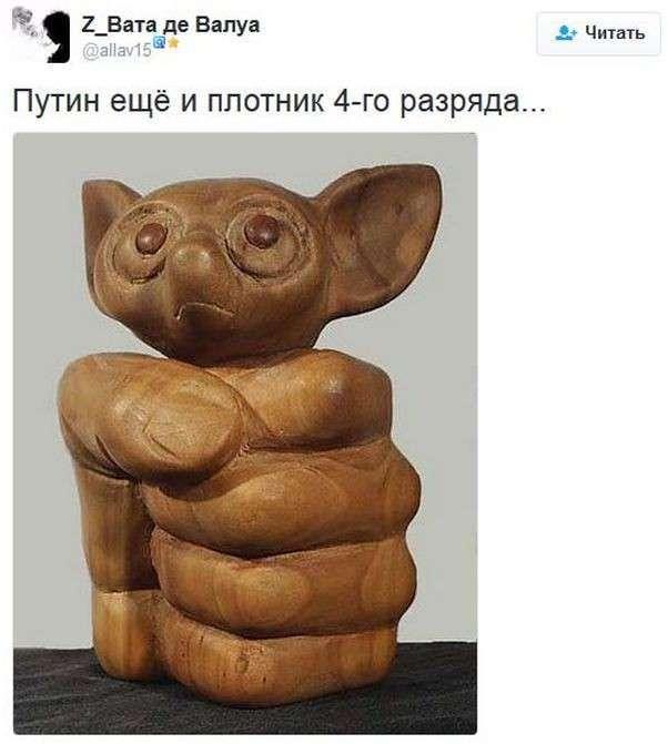 Соцсети жгут. Выпуск №101. Путин намерен аннексировать все планеты