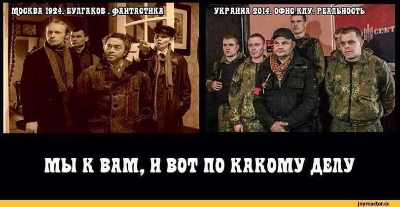 В Одессу вернулась эпоха Швондеров. Приходят люди в камуфляже и говорят: — «Вот теперь будет иначе»