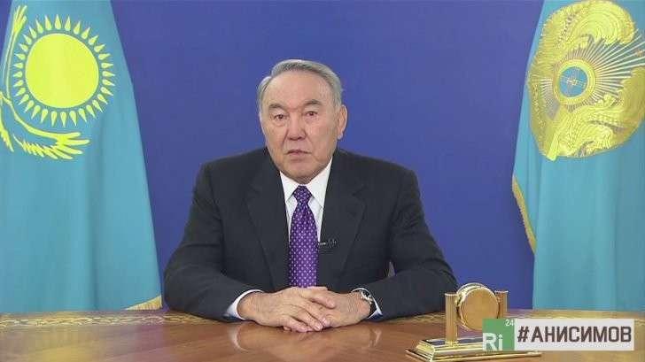 Назарбаев выступил с экстренным обращением к народу