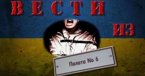 По ту сторону границы: Украина поняла, что проиграла и находится в апатии