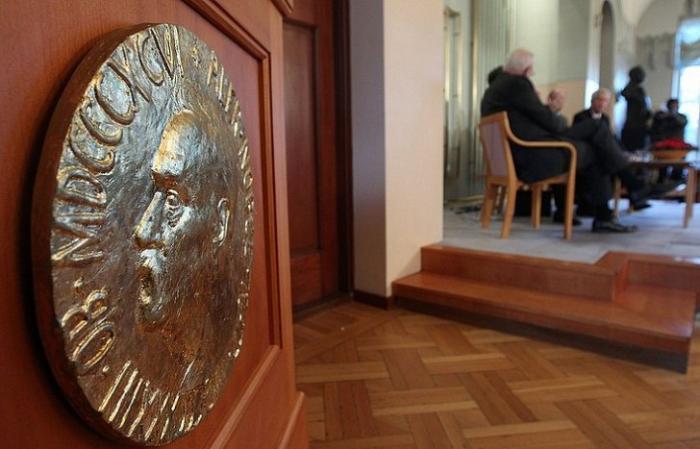 Норвегия обвинила Россию в попытках повлиять на Нобелевский комитет