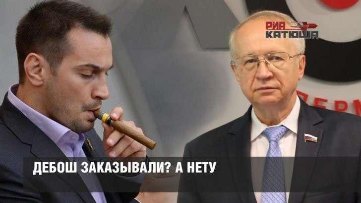 Государственная Дума отклонила еще один ювенальный законопроект: Дебош заказывали? А нету!