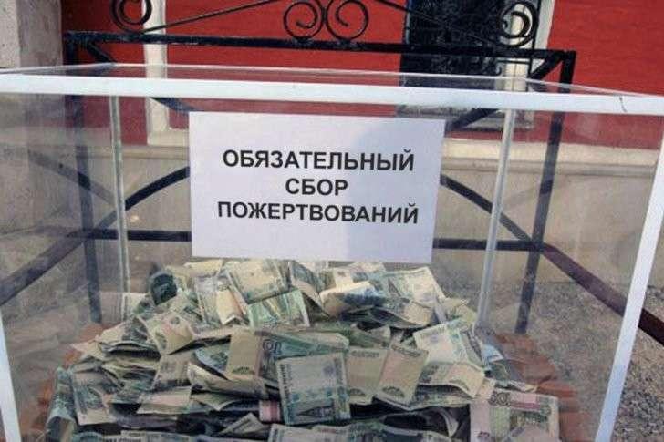 Перестаньте превращать веру в бизнес бизнес, вера, православие