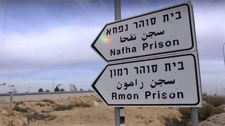 Пытки в тюрьмах Израиля не уступают аналогам из США в Гуантанамо