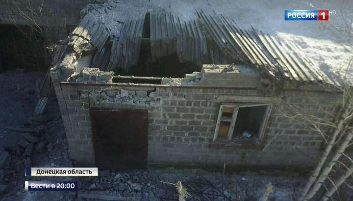 Ситуация в Донбассе обостряется: каратели ведут огонь тяжелой артиллерией и РСЗО