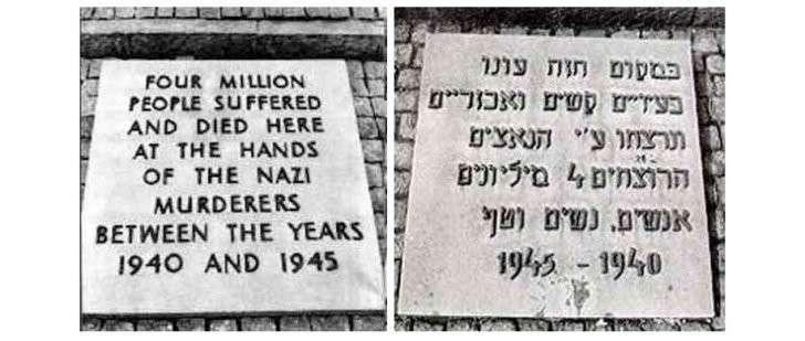 Почему никто не вспоминает про Холокост 6 миллионов евреев в 1919 году?!