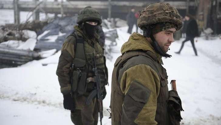 В ДНР опубликовали перехват доклада ВСУ о потерях в Донбассе