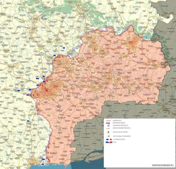 Обострение в ДНР: кровопролитные бои под Авдеевкой