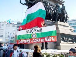 Несостоявшийся «майдан» в Болгарии? Нет! Это протест против дикого Запада