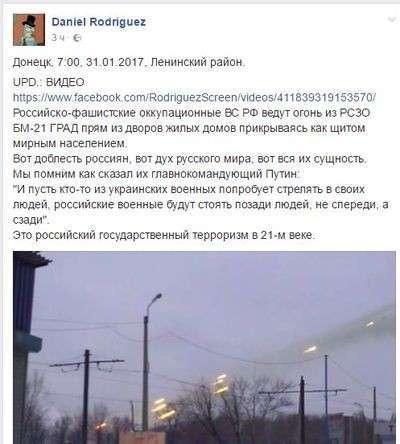 Наступление карателей под Авдеевкой сопровождается информационными «фейками»