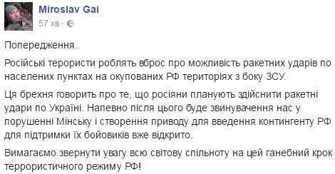Сейчас вершится История: Порошенко играет «на все» в Донбассе