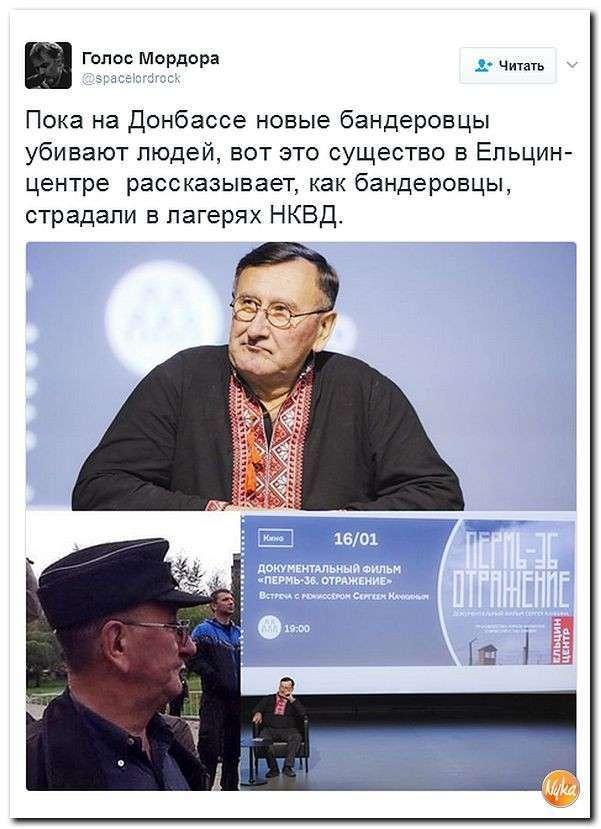 Юмористическо-саркастическая подборка материалов об обстановке в Мире №286