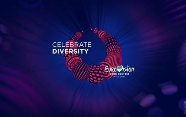 Пир во время чумы: Киев готовится принять разорительный конкурс «Евровидение-2017»