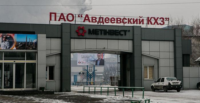 Обострение на Донбассе: Зачем Порошенко рушит империю Рената Ахметова?