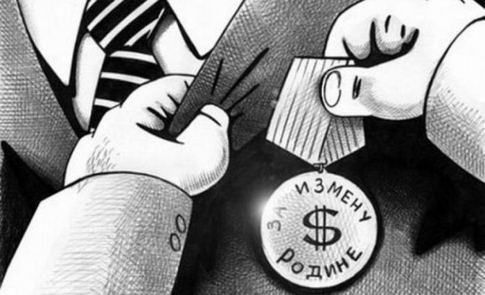 Паразиты одолевают: работу на ЦРУ, вредительство и раскрытие тайн хотят приравнять к хулиганству