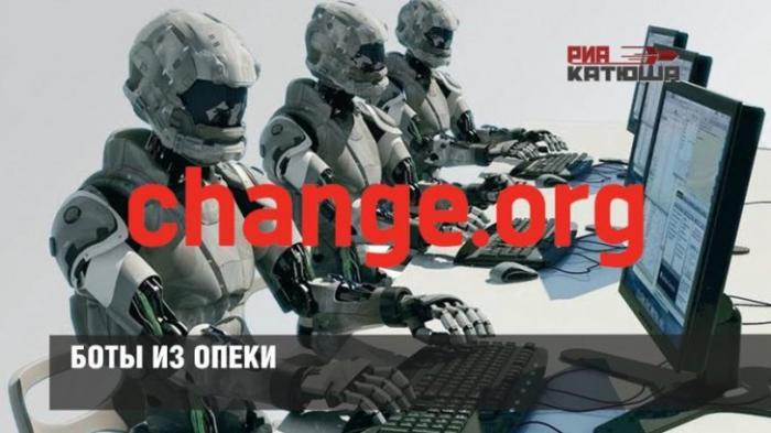 Ювенальные боты «накрутили» петицию на Change.org