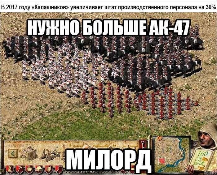 Юмористическо-саркастическая подборка материалов об обстановке в Мире №151
