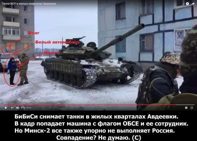 Обострение в Донбассе: Бои продолжаются, перемирие не наступило