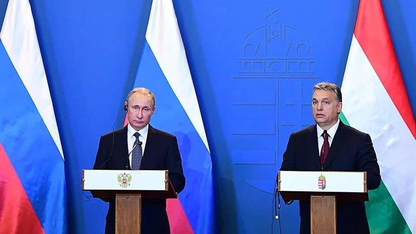 Пресс-конференция Владимира Путина и Виктора Орбана. Прямая трансляция