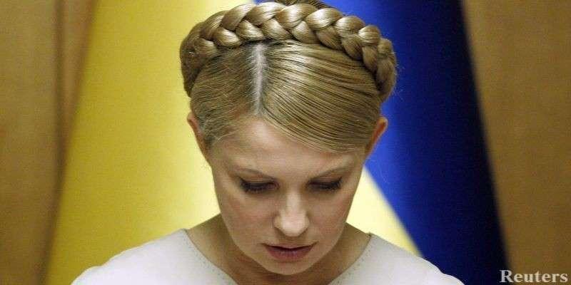 «Мы пришли разговаривать с Богом»: делегация во главе с Юлией Тимошенко просится к Трампу