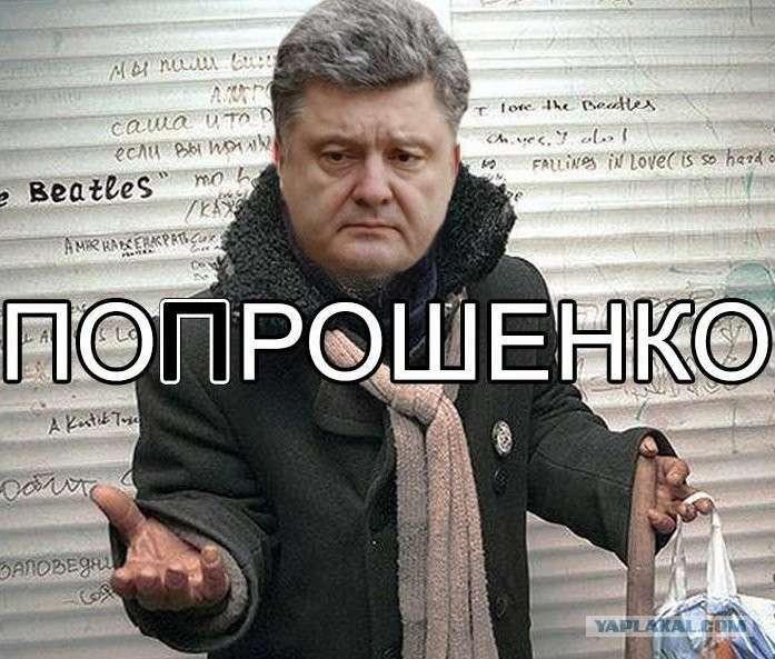 Получив пинок от ЕС, Порошенко решил постучаться в двери НАТО