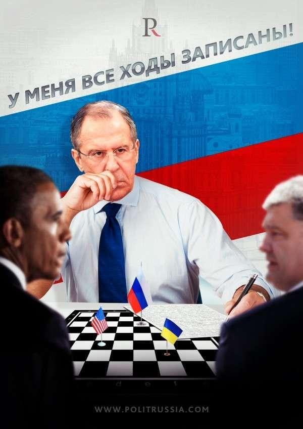 Международное право или почему Россия отвечает нотами на провокации