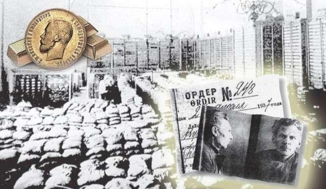 Банк Англии признался что торговал украденным русским золотом в интересах нацистов