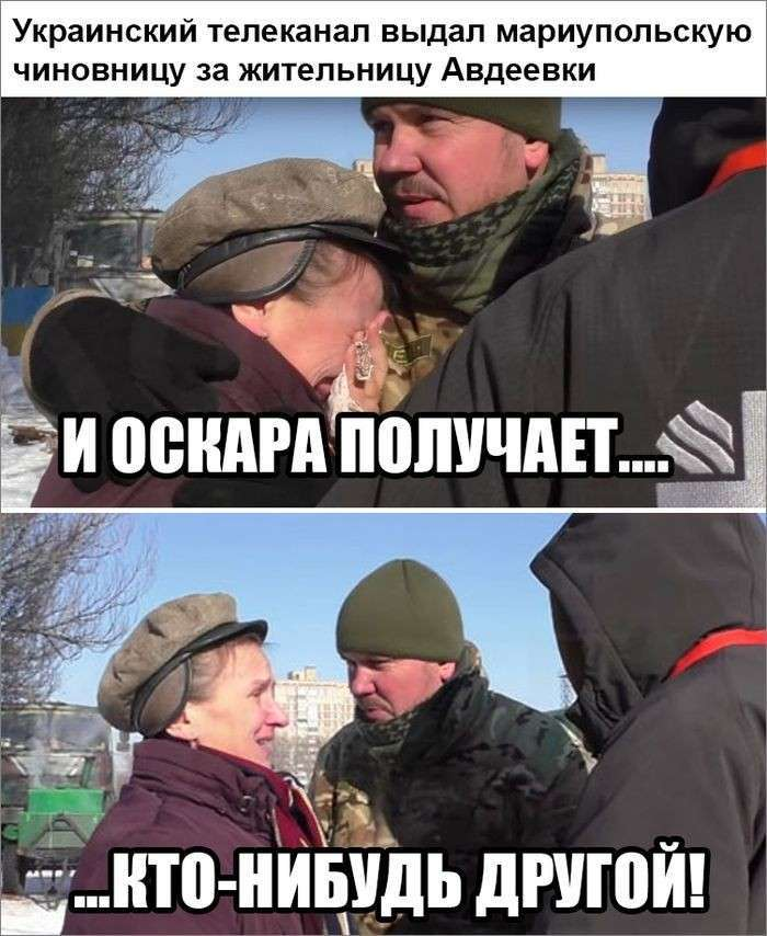 Юмористическо-саркастическая подборка материалов об обстановке в Мире №152